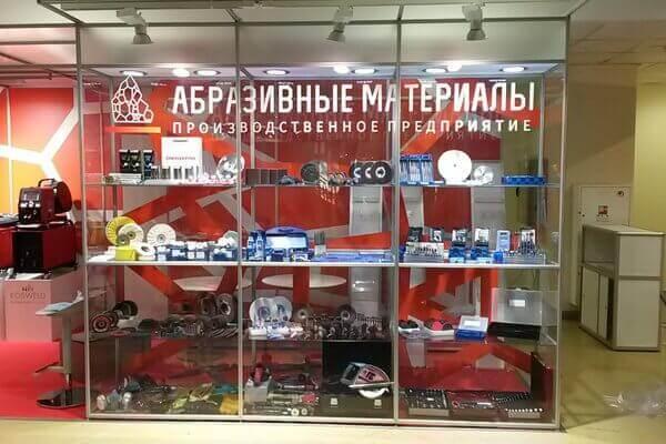 Отчёт о выставке «Металлообработка-2017» фото 1